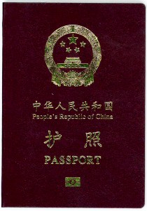 People's_Republic_of_China_Biometric_passport